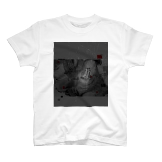 I want you in my bed. T-shirts
