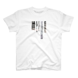 Convenient B T-shirts