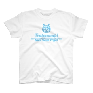 てんとうむしSmileBatonProject(青) T-shirts