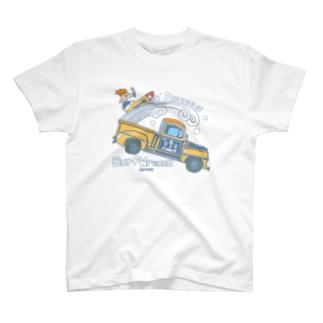 surf wrench service T-shirts