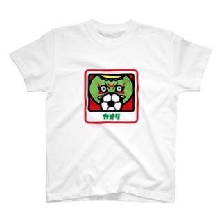 パ紋No.3020 カオリ T-shirts