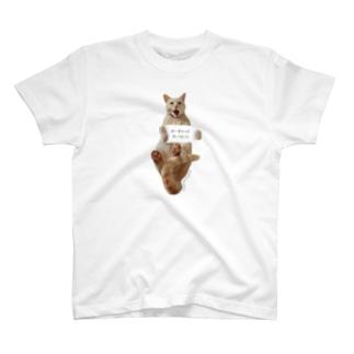 梅ちゃん❶ T-shirts