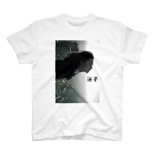 迷子Tシャツ1 T-Shirt