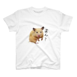 あん? T-Shirt