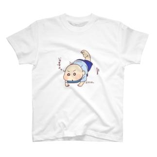 うちのじなんB T-shirts