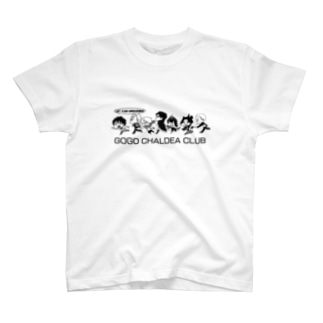 行で鬼ヶ島 T-shirts