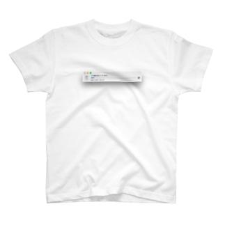 消去中 T-shirts