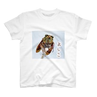 よしこ T-Shirt