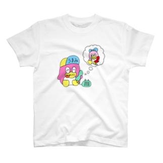 うまみちゃんとかんみちゃん T-shirts