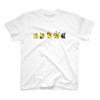 四角くて黄色いやつ T-shirts