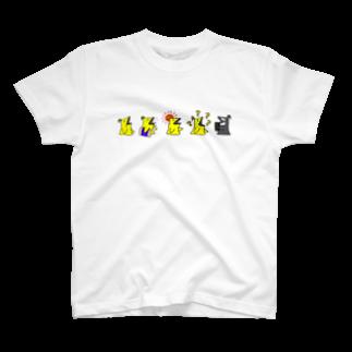瓢箪アンテナの四角くて黄色いやつ T-shirts