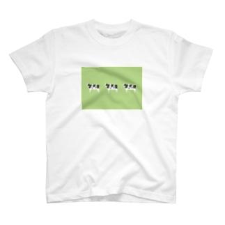 うしうしうし T-Shirt