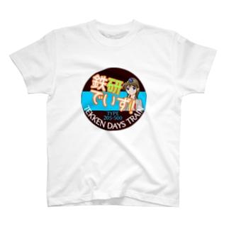 鉄研でいずヘッドマーク柄 T-shirts