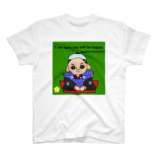 福助人形 T-shirts