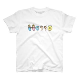 Hello2 T-shirts