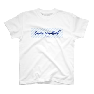 キャリ魂®︎太郎@返金保証付きキャリコン試験合格請負人のキャリアコンサルタントグッズ T-Shirt