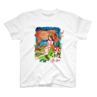 北国の春子さん T-shirts