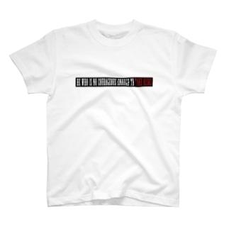リスクを取る勇気が無い者は、人生において何も達成することが出来ない T-shirts