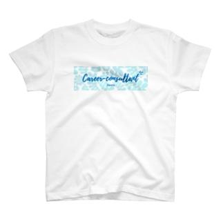 キャリアコンサルタントグッズ T-Shirt