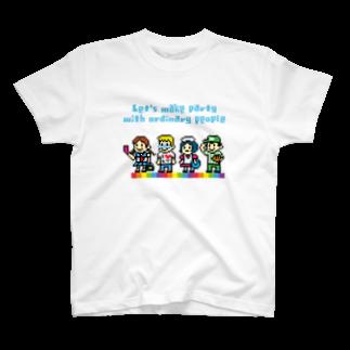 寒がりモンスターの一般人RPG T-shirts