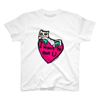 ねこちゃんゾンビ たべちゃいたい T-shirts