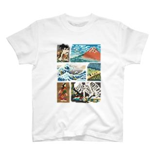 ドット浮世絵 T-shirts
