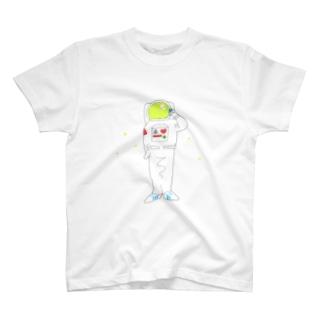 ハイパー宇宙にいってくる! T-shirts
