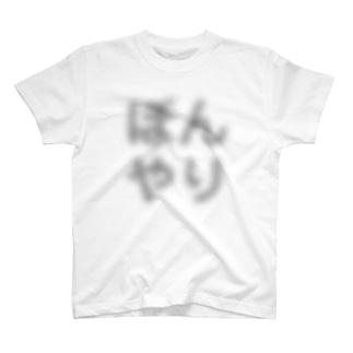 vaguely T-shirts