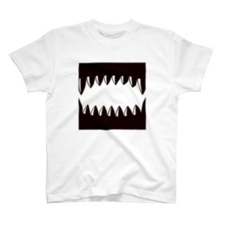 汝は人狼なりや?(人狼) T-shirts