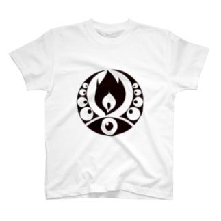 汝は人狼なりや?(霊媒師) T-shirts