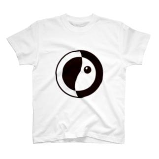 汝は人狼なりや?(村人) T-shirts
