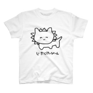 真顔戦士 T-shirts