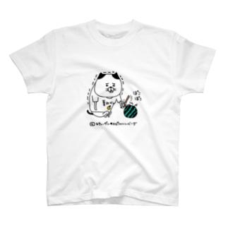 ぽこぽこ T-shirts