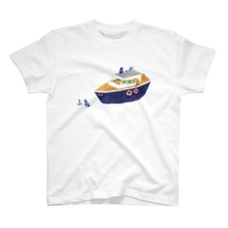 まーくん T-shirts