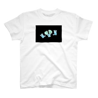 BUFOの反転FG君 T-Shirt