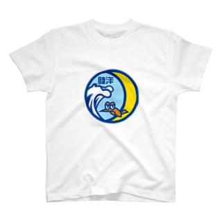 パ紋No.4032 睦洋 T-shirts
