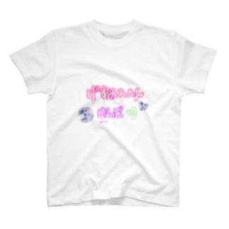 げすめるのロゴグッズ T-shirts
