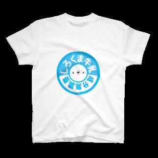 しろくま&ペンギン通信の牛乳瓶のふた T-shirts