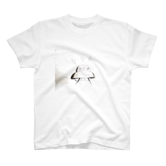 KlageUFO1228 T-shirts