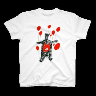 銭谷 耕大の空気なくなったら、落ちちゃうよー! T-shirts