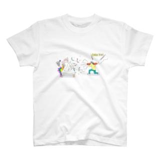 早朝バズーカ T-shirts