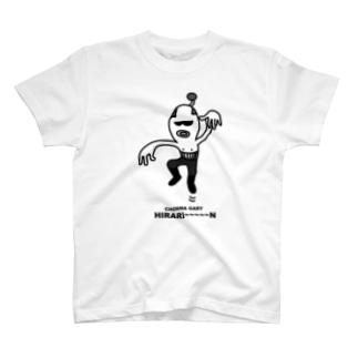 ひらり〜〜〜ん T-shirts