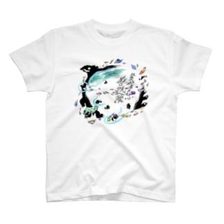 ForestMovieFestivalの森の映画祭2021 公式Tシャツ T-shirts