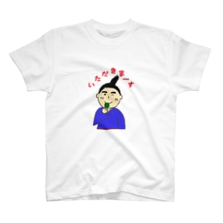 LINEに出てきそうなキャラクター1 T-shirts