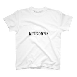 バターチキンカレー   T-shirts