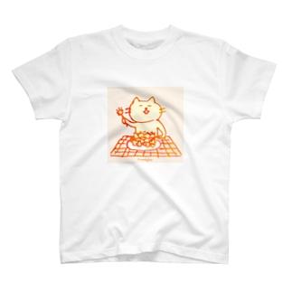 ★ほし喰い★ T-shirts