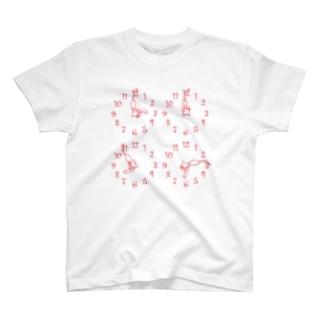 ニャンコ時計 T-shirts