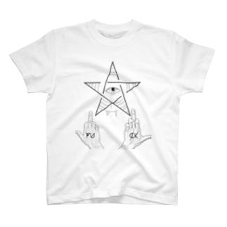 ラニィ君 F××K T-shirts