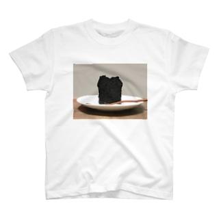 ちょっぴり大人味、ブラックココアのチョコレートケーキ T-shirts