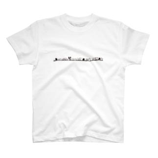 まえにならえ T-shirts